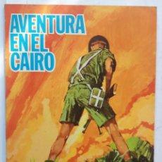Tebeos: AVENTURA EN EL CAIRO. HAZAÑAS BÉLICAS. BOIXCAR. EDICIONES TORAY (1969). Lote 256138030