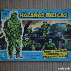 Livros de Banda Desenhada: HAZAÑAS BELICAS EXTRA AZUL, Nº 43. BOIXCAR. LITERACOMIC.. Lote 257781280
