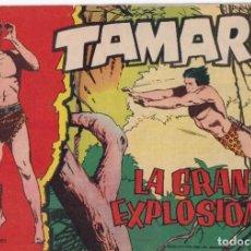 Tebeos: TAMAR: NUMERO 108 LA GRAN EXPLOSION, EDITORIAL TORAY. Lote 258008265