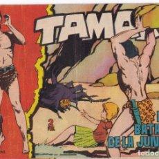 Tebeos: TAMAR: NUMERO 101 LA BATALLA DE LA JUNGLA, EDITORIAL TORAY. Lote 258008630