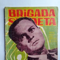 Tebeos: BRIGADA SECRETA- Nº 54 -1964-CONSPIRACIÓN CONTRA UN HOMBRE-JORGE BADÍA-CORRECTO-DIFÍCIL-LEA-4638. Lote 258852600