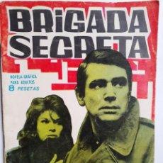 Tebeos: BRIGADA SECRETA- Nº 17 -ARMA DE DOBLE FILO-GRAN PEDRO BERTRÁN-1962-BUENO-DIFÍCIL-LEA-4639. Lote 258922550