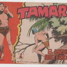 Tebeos: TAMAR Nº 171 (EDITORIAL TORAY). Lote 260545420