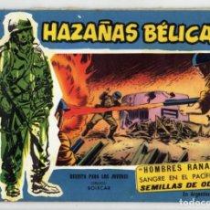 Tebeos: HAZAÑAS BÉLICAS EXTRA Nº 3 (ORIGINAL) SERIE AZUL - TORAY 1957. Lote 262724480