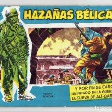 Tebeos: HAZAÑAS BÉLICAS Nº 30 (ORIGINAL) SERIE AZUL -TORAY 1959. Lote 262726195