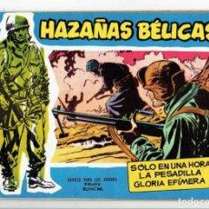 Tebeos: HAZAÑAS BÉLICAS Nº 76 (ORIGINAL) SERIE AZUL -TORAY 1959. Lote 262726955
