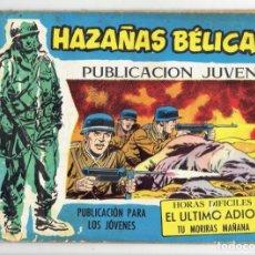 Tebeos: HAZAÑAS BÉLICAS Nº 338 (ORIGINAL) SERIE AZUL -TORAY 1961. Lote 262727165