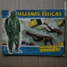 Tebeos: HAZAÑAS BELICAS EXTRA AZUL, Nº 125. BOIXCAR. LITERACOMIC.. Lote 262749800