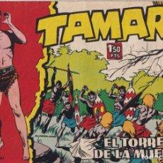 BDs: TAMAR : NUMERO 43 EL TORRENTE DE LA MUERTE, EDITORIAL TORAY. Lote 263075290
