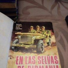 BDs: TOMO DE HAZAÑAS BÉLICAS CON VARIOS EJEMPLARES. Lote 266443273