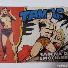 BDs: TEBEO TAMAR Nº 19 CADENA DE EMOCIONES. Lote 267294389