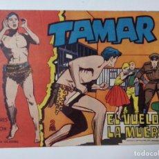 Tebeos: TEBEO TAMAR Nº 180 EL VUELO DE LA MUERTE. Lote 267294429