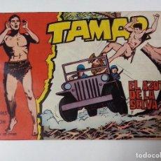 Tebeos: TEBEO TAMAR Nº 116 EL AZOTE DE LA SELVA. Lote 267294489