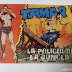 Tebeos: TEBEO TAMAR Nº 119 LA POLICIA DE LA JUNGLA. Lote 267294504
