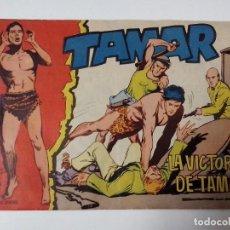 Tebeos: TEBEO TAMAR Nº 147 LA VICTORIA DE TAMAR. Lote 267294529