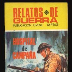 Tebeos: RELATOS DE GUERRA - TORAY / NÚMERO 222. Lote 268886014