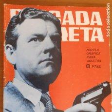 Tebeos: BRIGADA SECRETA Nº 87. LA LEY AL DESNUDO. EDITA TORAY. BUENO. Lote 268988044