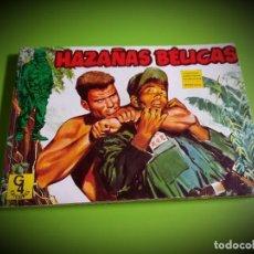 BDs: HAZAÑAS BELICAS TOMO 1 RETAPADO CON 4 NUMEROS 1-2-3-4- EXCELENTE ESTADO. Lote 269771718