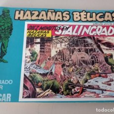 Tebeos: HAZAÑAS BÉLICAS EXTRA 1 DIEZ MINUTOS EN STALINGRADO. BOIXCAR. 1973 REF. UR. Lote 270881168