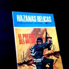 Tebeos: EXCELENTE ESTADO HAZAÑAS BELICAS 226 TORAY. Lote 271002898