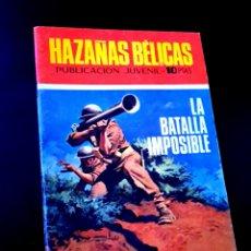 Tebeos: EXCELENTE ESTADO HAZAÑAS BELICAS 225 TORAY. Lote 271004513