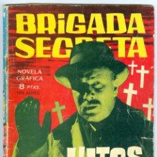 Tebeos: TORAY. BRIGADA SECRETA. 1962. 13.. Lote 271277263