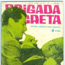 Tebeos: TORAY. BRIGADA SECRETA. 1962. 45.. Lote 271277288