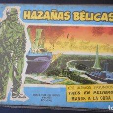 Tebeos: HAZAÑAS BELICAS EXTRA Nº 174 /C-3. Lote 276494903