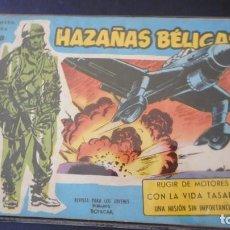 Tebeos: HAZAÑAS BELICAS EXTRA Nº 178. Lote 276498533