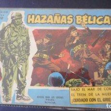Tebeos: HAZAÑAS BELICAS EXTRA Nº 182. Lote 276498718