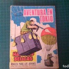 Livros de Banda Desenhada: HAZAÑAS BELICAS (GORILA ). N°208. TORAY. CON SEÑALES DE USO.. Lote 277259138