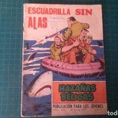 Tebeos: HAZAÑAS BELICAS (GORILA ). N°318. TORAY. CON SEÑALES DE USO.. Lote 277259338