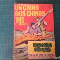 Livros de Banda Desenhada: HAZAÑAS BELICAS (GORILA ). N°229. TORAY. CON SEÑALES DE USO.. Lote 277260288