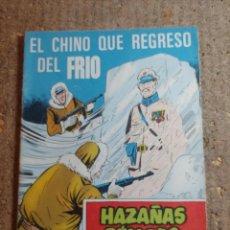 Tebeos: COMIC DE HAZAÑAS BELICAS EN EL CHINO QUE REGRESO DEL FRIO DEL AÑO 1971 Nº 328. Lote 278366748