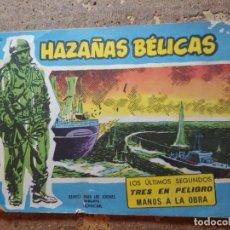 Tebeos: COMIC DE HAZAÑAS BELICAS EN LOS ULTIMOS SEGUNDOS Nº 174. Lote 278368168