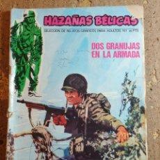 Tebeos: COMIC DE HAZAÑAS BELICAS EN DOS GRANUJAS EN LA ARMADA DEL AÑO 1973 Nº 1. Lote 278368388
