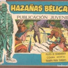 Livros de Banda Desenhada: HAZAÑAS BÉLICAS. Nº 345. PILOTO DE BONBARDEO. EDICIONES TORAY.(C/A23). Lote 280329698