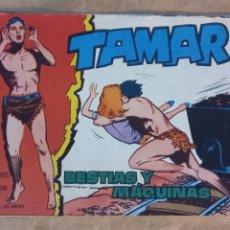 Tebeos: TAMAR - TORAY / NÚMERO 94. Lote 280417068