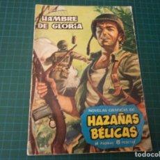 BDs: HAZAÑAS BELICAS. N°3 TORAY.. Lote 282238423