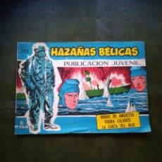Tebeos: COMIC HAZAÑAS BELICAS. Lote 286538293
