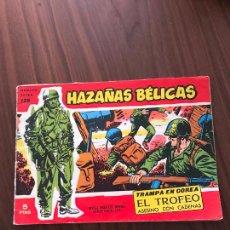 Tebeos: HAZAÑAS BÉLICAS ROJAS NÚMERO EXTRA Nº 125 , EDITORIAL TORAY. Lote 288026363