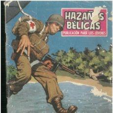 Tebeos: HAZAÑAS BELICAS. Nº 205. EDICIONES TORAY. 1961. C-82. Lote 288723253