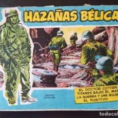 Tebeos: HAZAÑAS BÉLICAS- EL DOCTOR COTTEN- TITANES BAJO EL MAR- LA GUERRA Y UNA MUJER- EL FUGITIVO. Lote 289293193