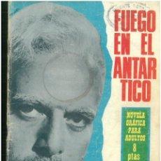 Tebeos: ESPIONAJE. Nº 37. EDICIONES TORAY. 1974. C-82. Lote 289361058