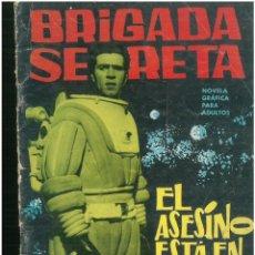 Tebeos: BRIGADA SECRETA. Nº 66. EDICIONES TORAY. 1962. C-82. Lote 289536183