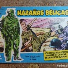 Giornalini: COMIC DE HAZAÑAS BELICAS SOLDADOS DE LA LIBERTAD Nº 84. Lote 291501583