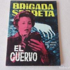 Giornalini: BRIGADA SECRETA Nº 33. EDICIONES TORAY. AÑOS 1962-1967. C-83. Lote 292676573