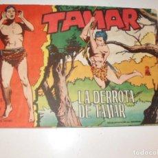 Tebeos: TAMAR 111.ORIGINAL APAISADO,EDICIONES TORAY,AÑO 1961.. Lote 293549548