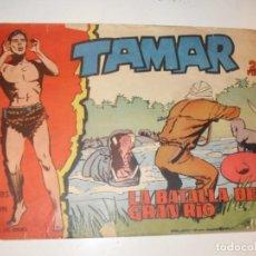 Tebeos: TAMAR 96.ORIGINAL APAISADO,EDICIONES TORAY,AÑO 1961.. Lote 293559783