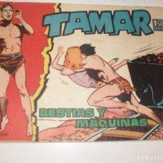 Tebeos: TAMAR 94.ORIGINAL APAISADO,EDICIONES TORAY,AÑO 1961.. Lote 293559883